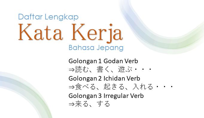 daftar kata kerja bahasa jepang